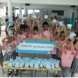 タイ 幼稚園