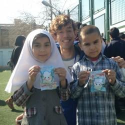 イラン孤児院