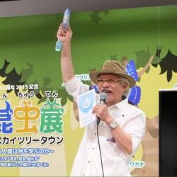 東京スカイツリータウン 大昆虫展