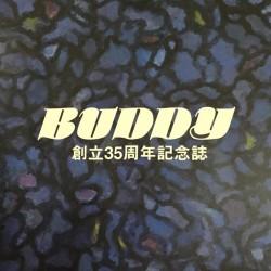 BUDDYスポーツ幼児園35周年記念