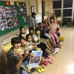 児童養護施設 星美ホーム