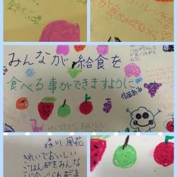 nicotan♡college ハロウィンパーティー