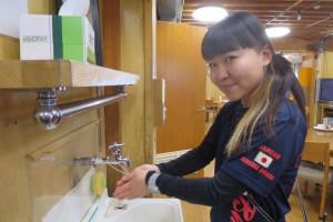 公益財団法人日本極地研究振興会