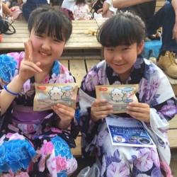 群馬県高崎市 ピアノコンサート